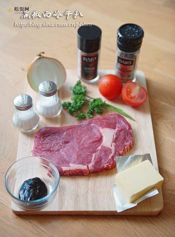 最简单的经典——黑椒西冷牛扒(附酱汁)的做法 步骤1