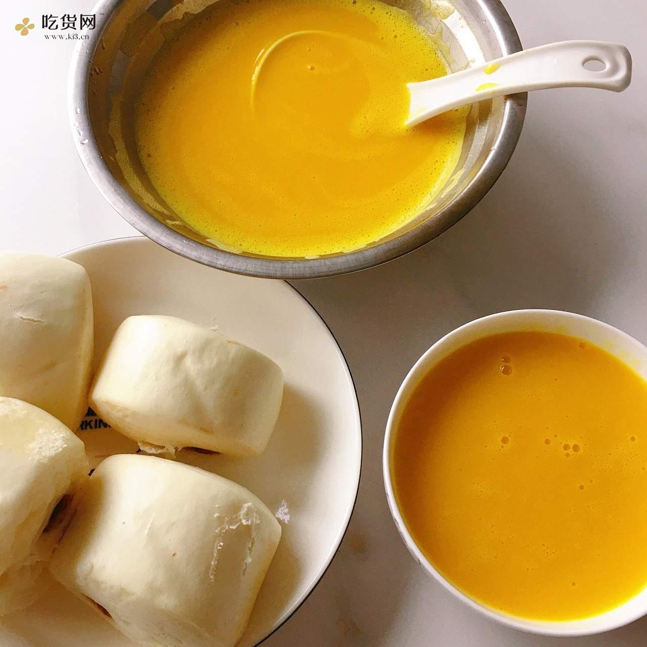 南瓜,黄豆,小米浓汤的做法 步骤7