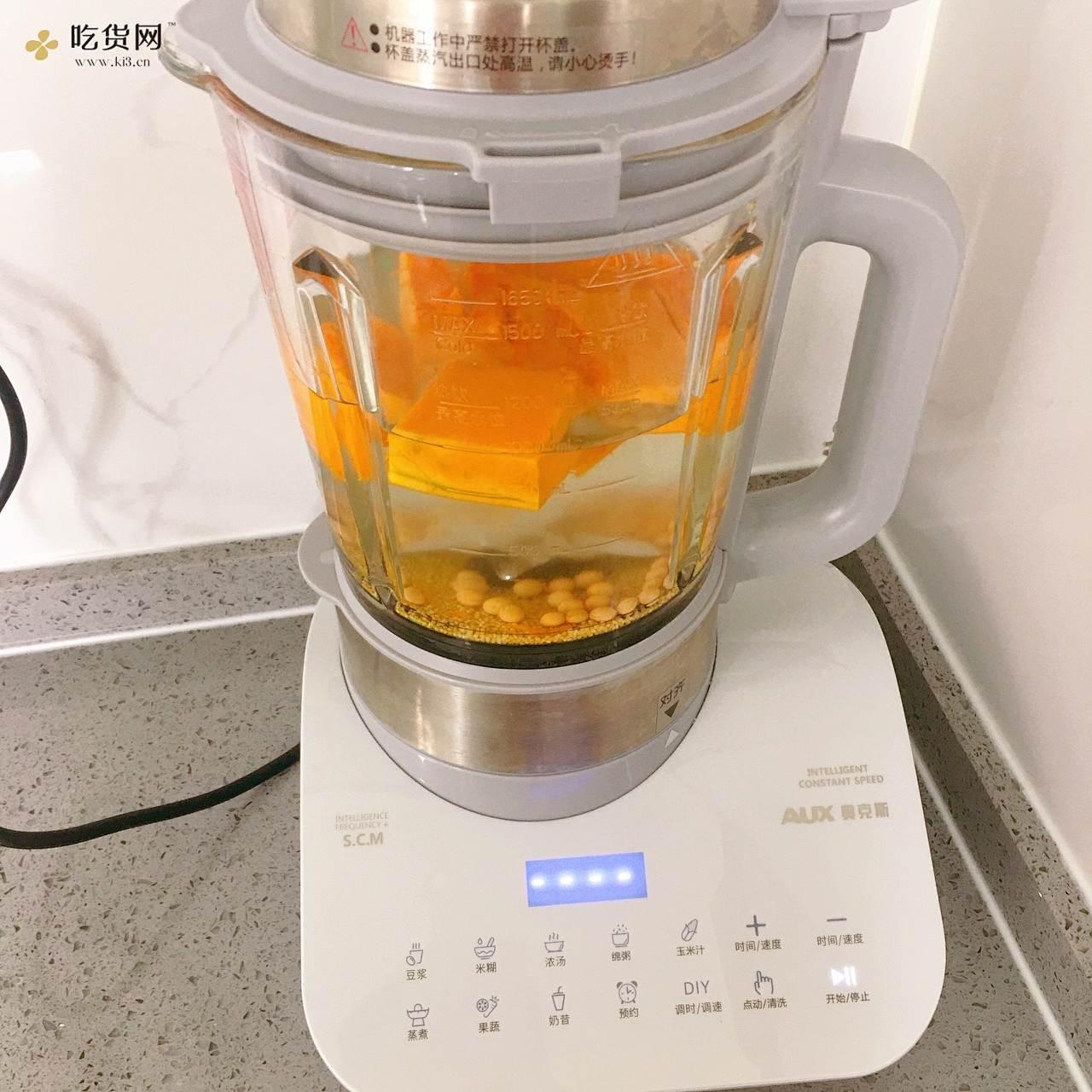 南瓜,黄豆,小米浓汤的做法 步骤3