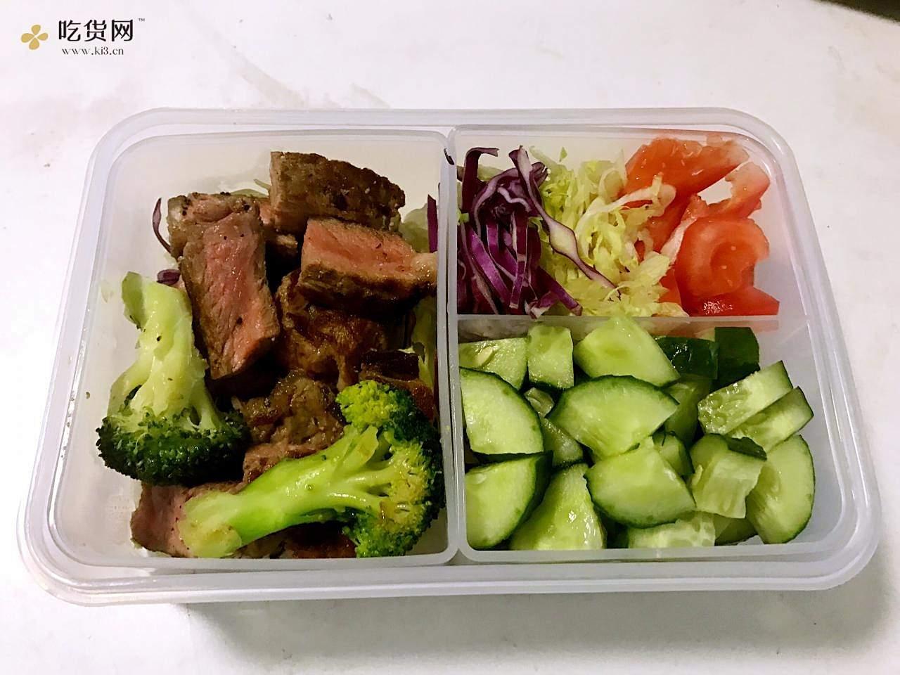减肥餐系列的做法 步骤2