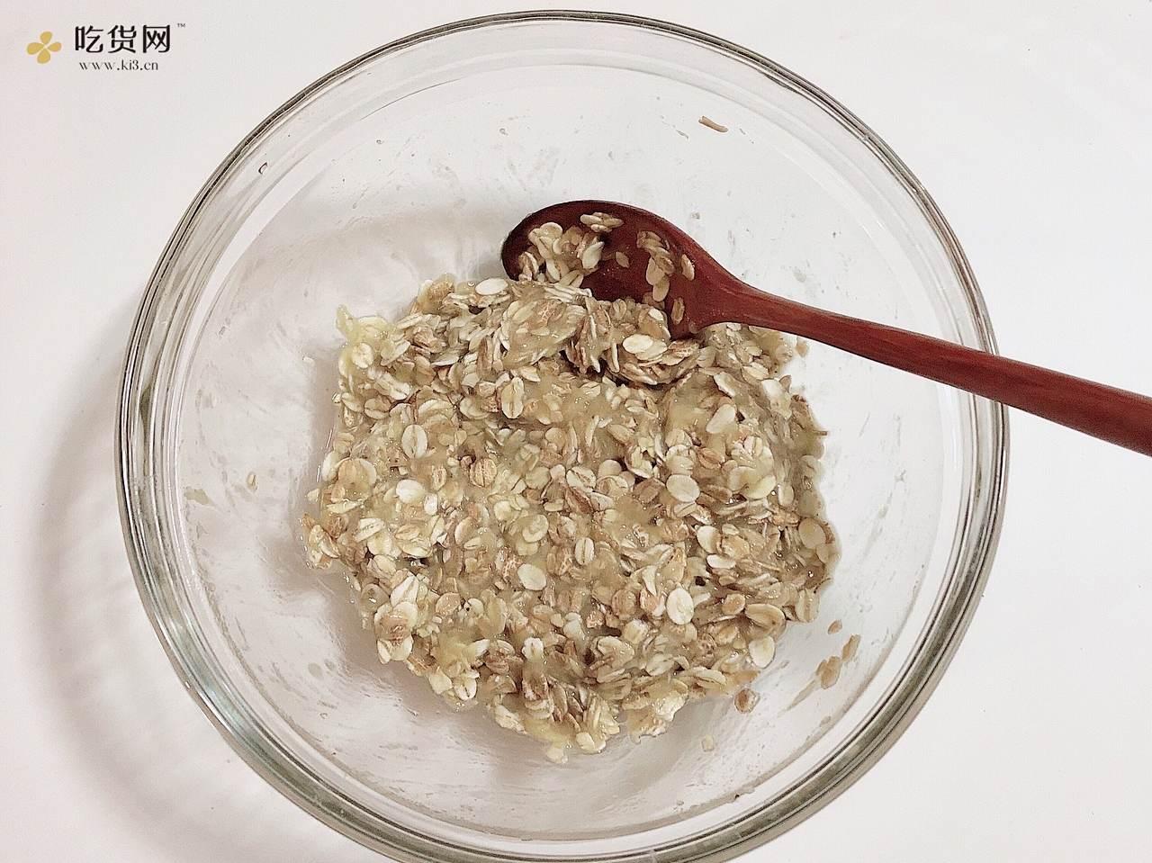 高颜值下午茶|🍓燕麦草莓芝士挞|做法超简单的做法 步骤1