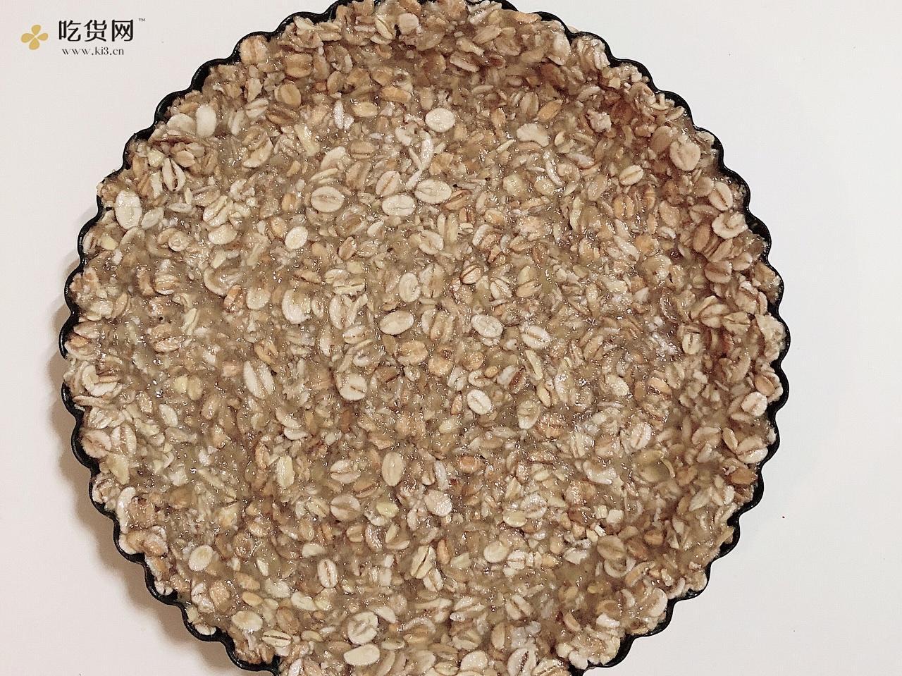 高颜值下午茶|🍓燕麦草莓芝士挞|做法超简单的做法 步骤2
