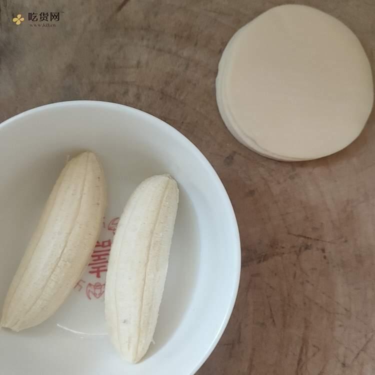 超简单的香蕉派(误的做法 步骤1