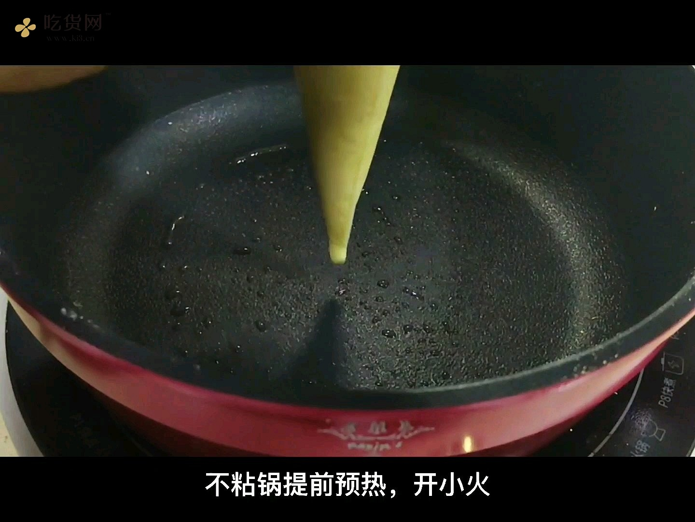 舒芙蕾|马克西姆不粘锅的做法 步骤6