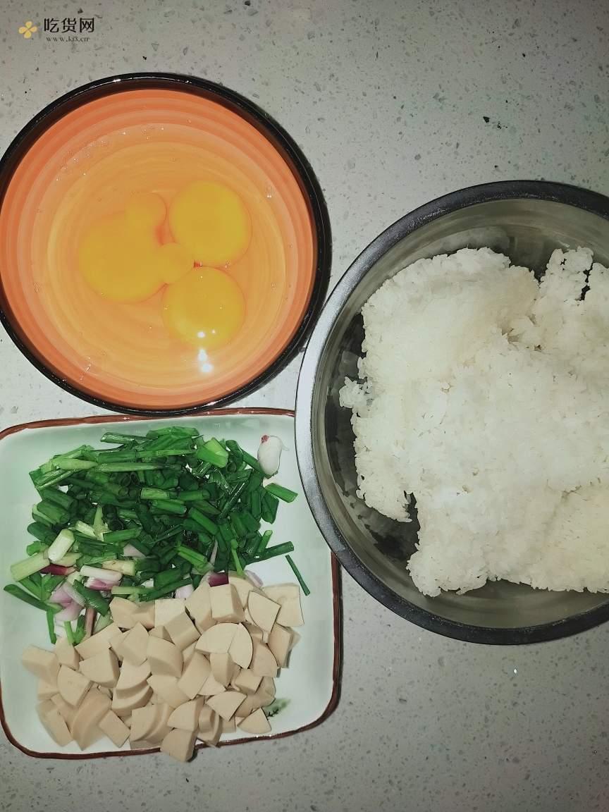 黄金蛋炒饭的做法 步骤1