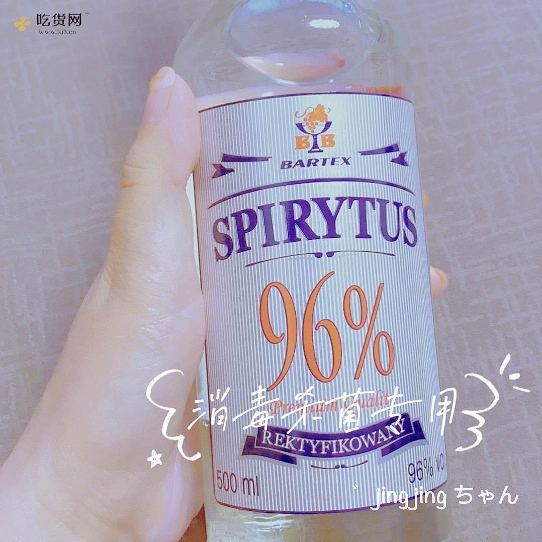 青梅&红梅▎蜂蜜梅子露&紫苏梅子露▎(超详细get②种)的做法 步骤6