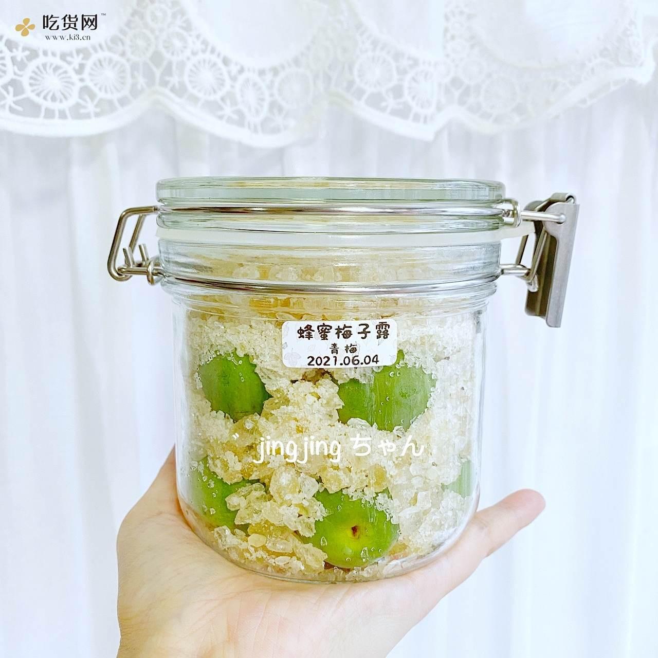 青梅&红梅▎蜂蜜梅子露&紫苏梅子露▎(超详细get②种)的做法 步骤8