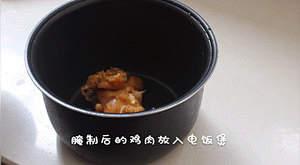 无油蒜香鸡腿饭,蒜香融入肉香中,好吃到简直让你怀疑不是减肥餐-240大卡的做法 步骤10