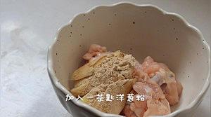 无油蒜香鸡腿饭,蒜香融入肉香中,好吃到简直让你怀疑不是减肥餐-240大卡的做法 步骤4