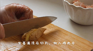 无油蒜香鸡腿饭,蒜香融入肉香中,好吃到简直让你怀疑不是减肥餐-240大卡的做法 步骤3