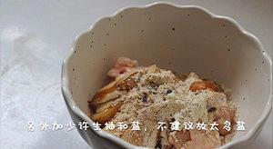无油蒜香鸡腿饭,蒜香融入肉香中,好吃到简直让你怀疑不是减肥餐-240大卡的做法 步骤6