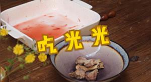 无油蒜香鸡腿饭,蒜香融入肉香中,好吃到简直让你怀疑不是减肥餐-240大卡的做法 步骤15