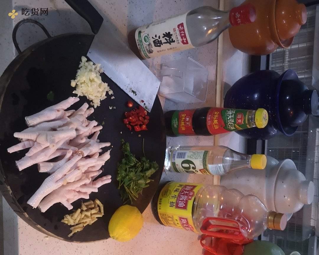 酸辣劲爆的柠檬鸡爪🍋安排的做法 步骤1