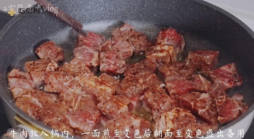 藤椒牛肉的做法 步骤2