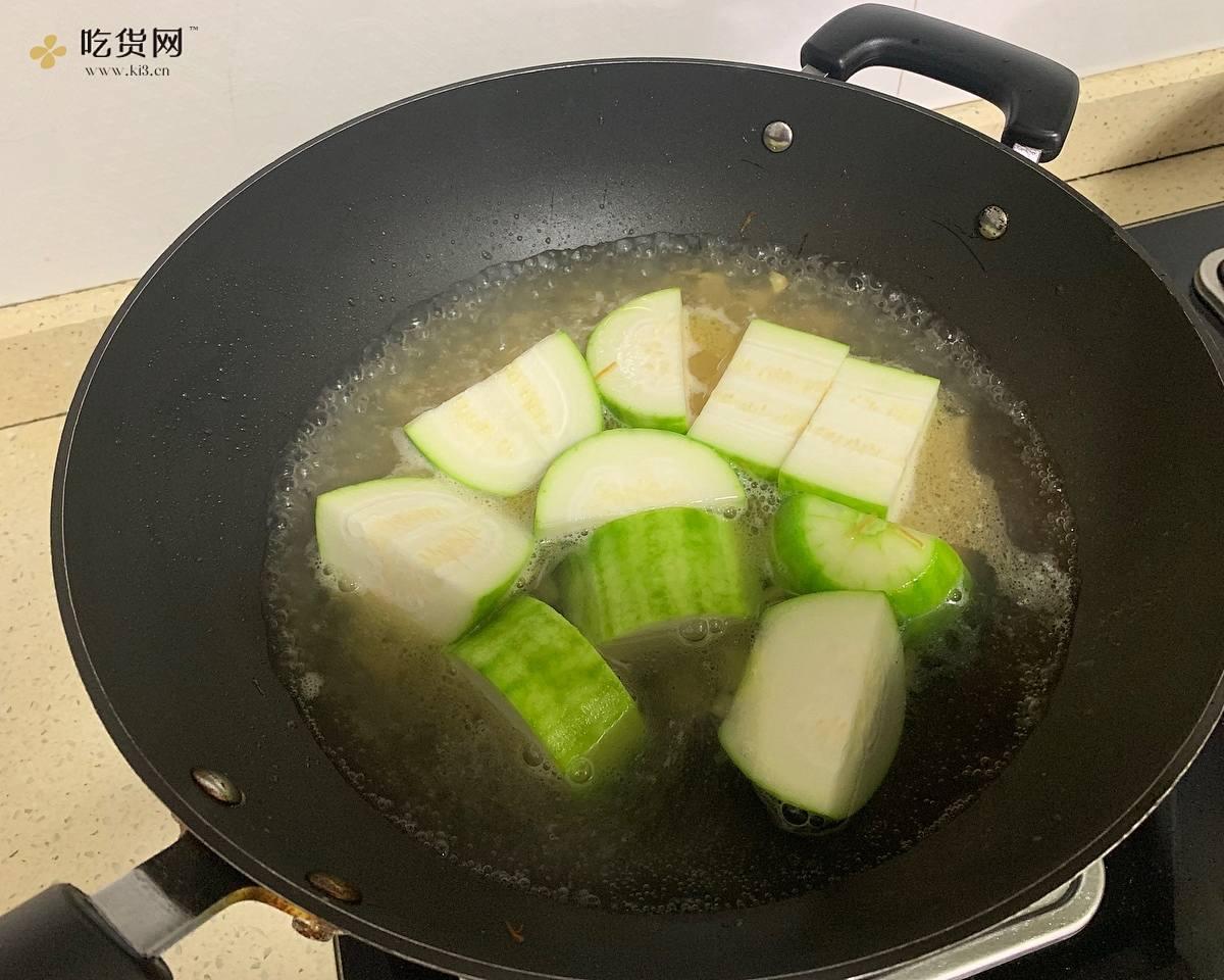 瑶柱丝烩节瓜  | 不需要放肉也能很好吃的做法 步骤3