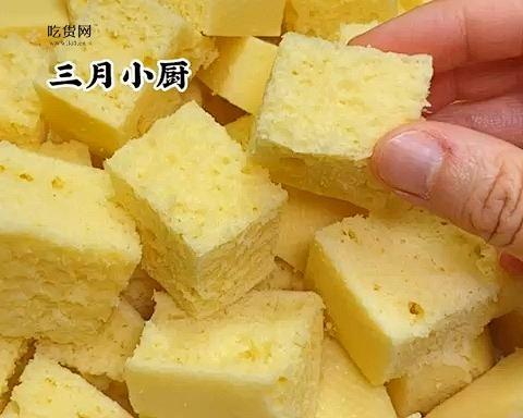 玉米面发糕 像海绵一样松软 附细节视频详解的做法 步骤3