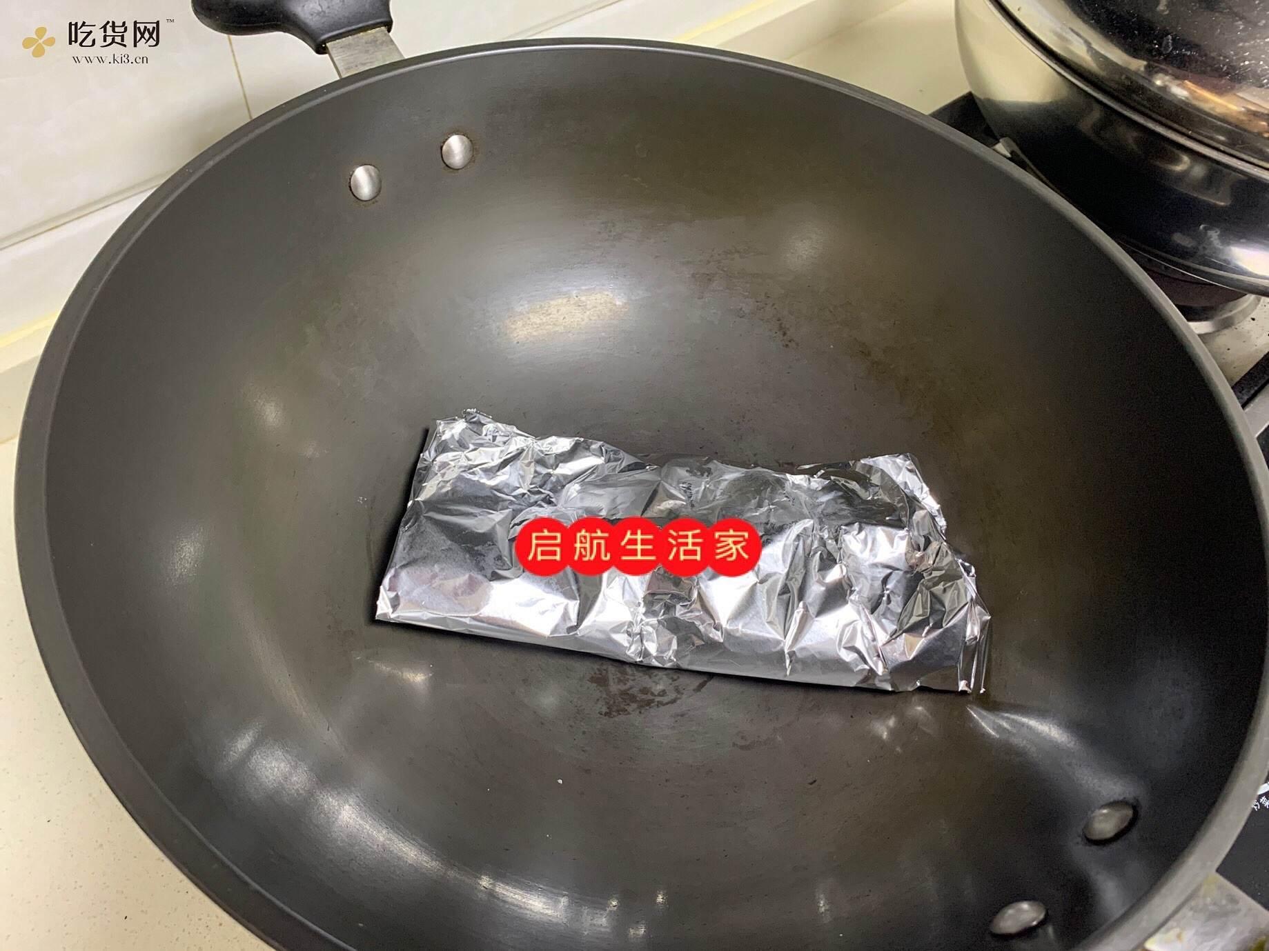 减肥餐,藜麦鸡胸沙拉的做法 步骤5