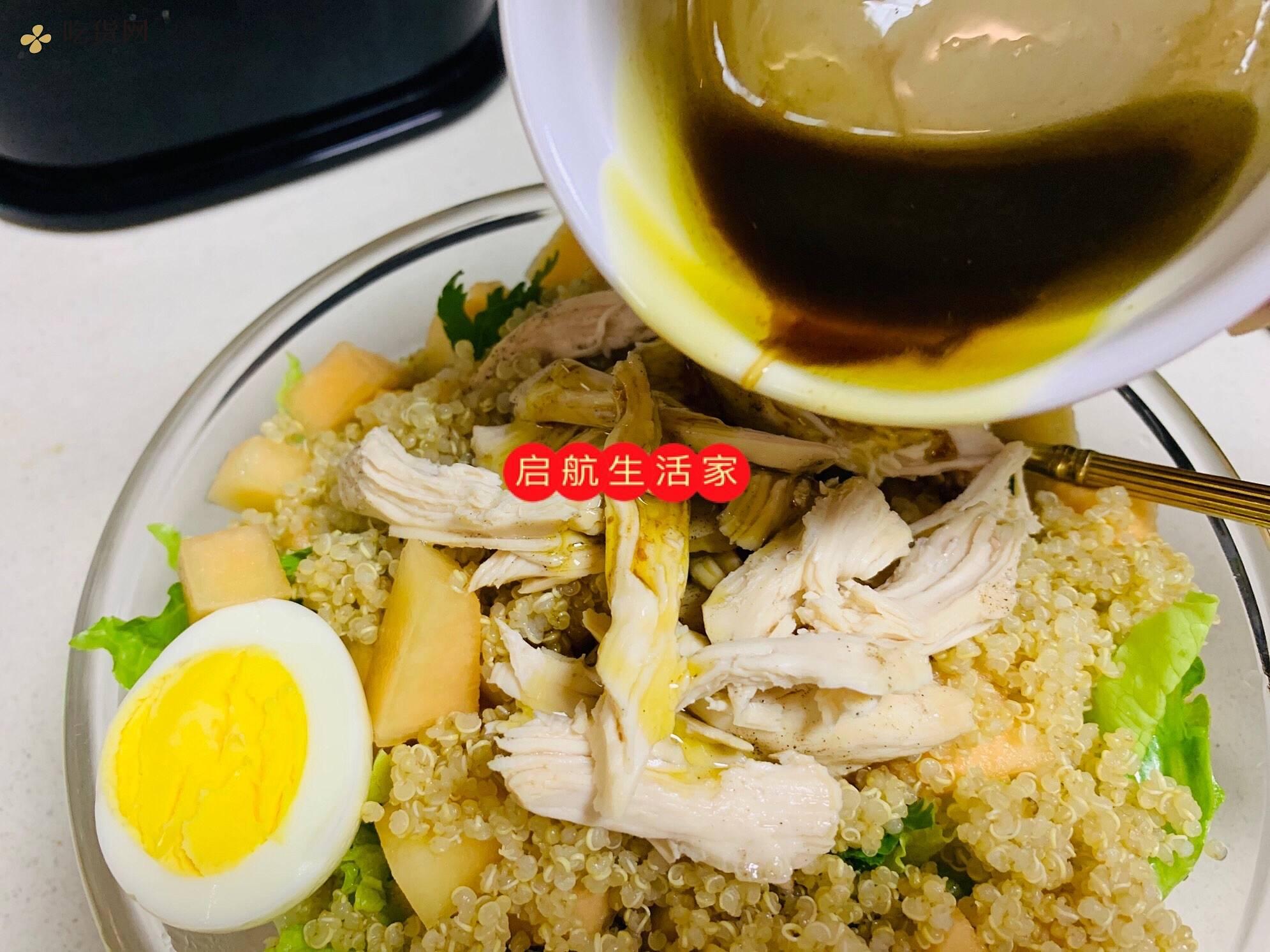 减肥餐,藜麦鸡胸沙拉的做法 步骤8