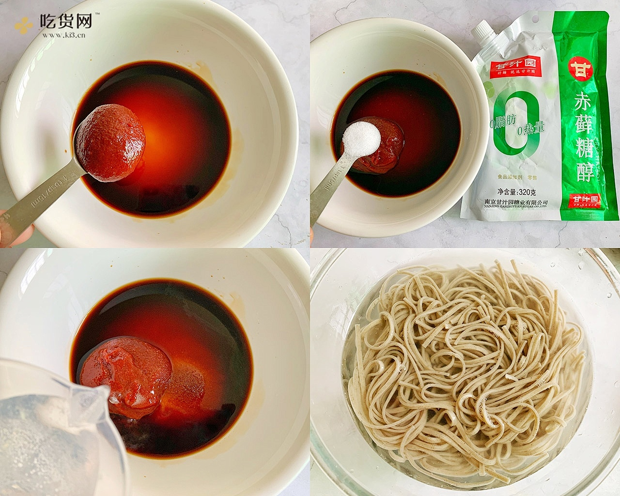 韩式荞麦冷面~好吃低卡超满足的做法 步骤2