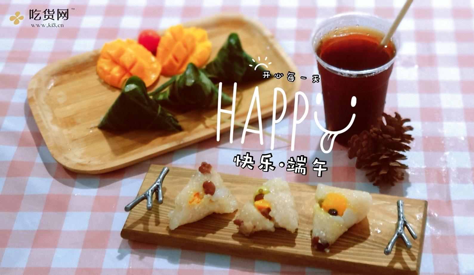鲜果水晶粽ー用30分钟仪式感满满呈现的做法 步骤9