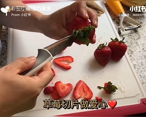 草莓爱心树的做法 步骤2