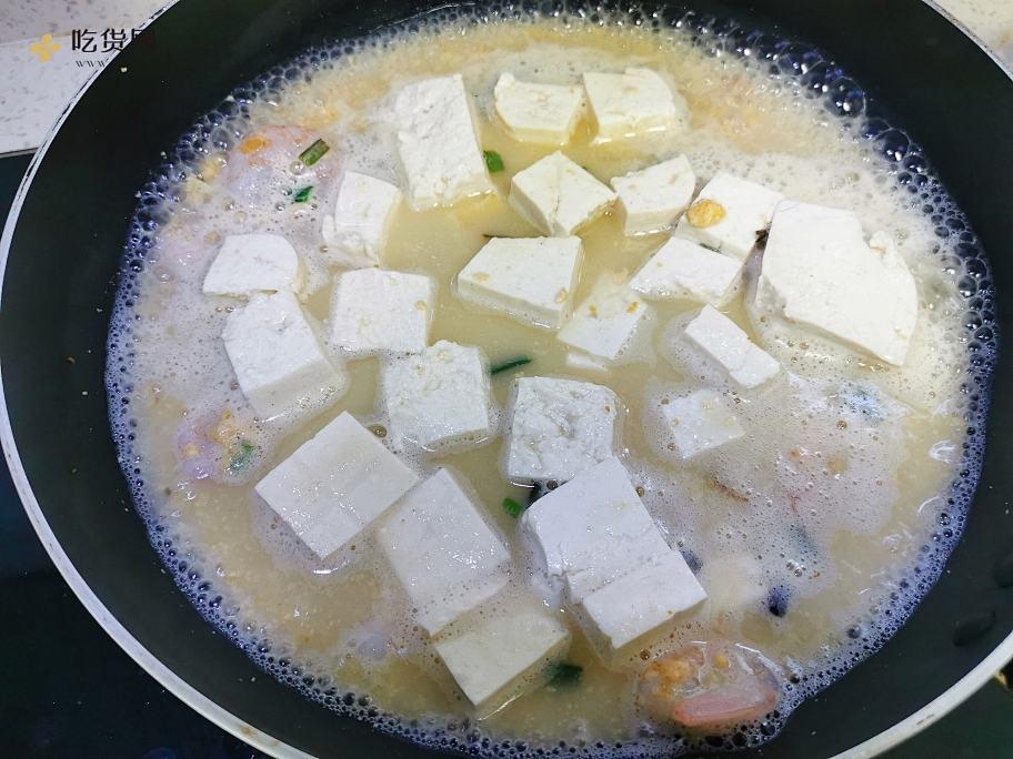 减肥餐-咸蛋黄虾仁豆腐的做法 步骤7