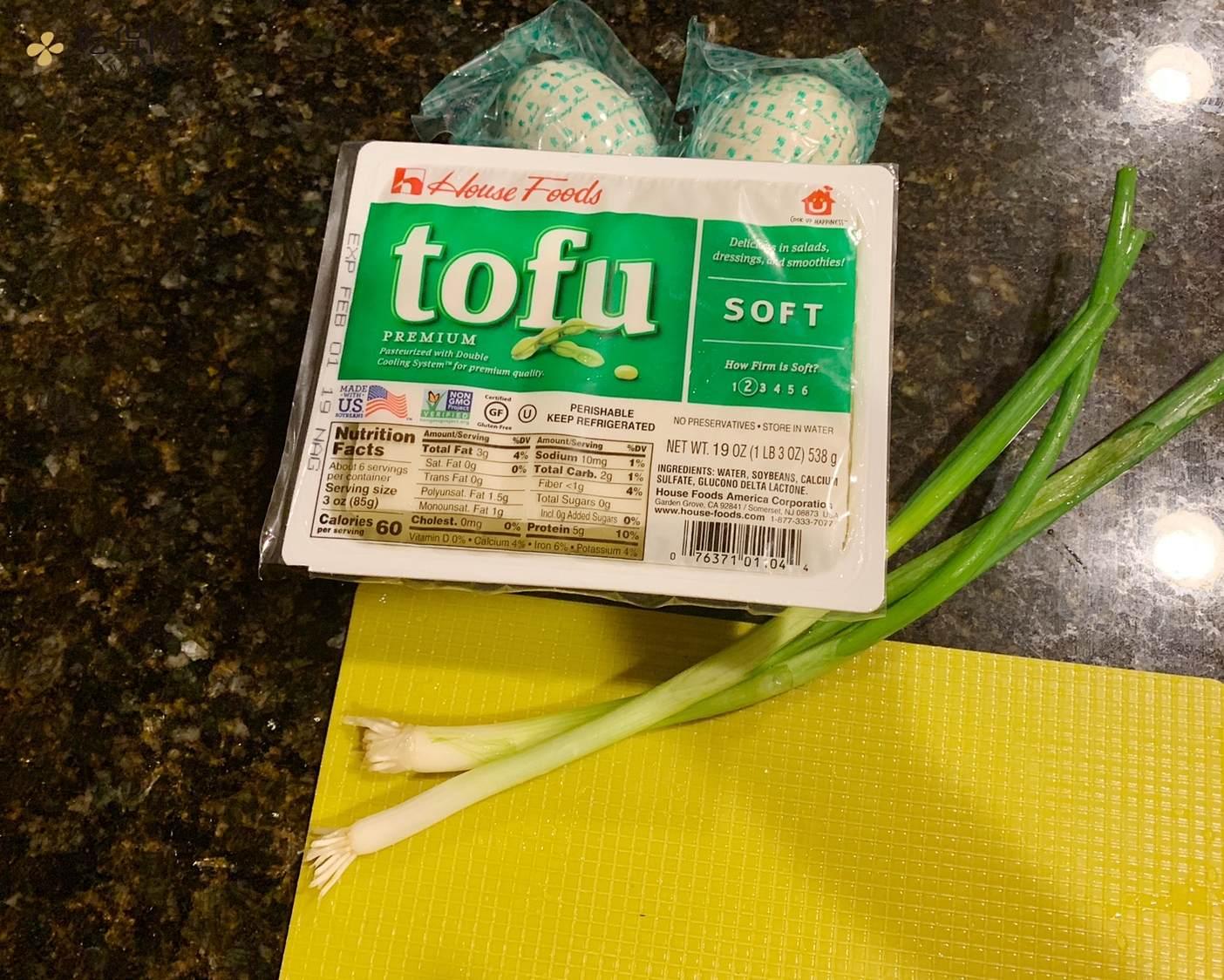 减肥餐-皮蛋豆腐的做法 步骤1