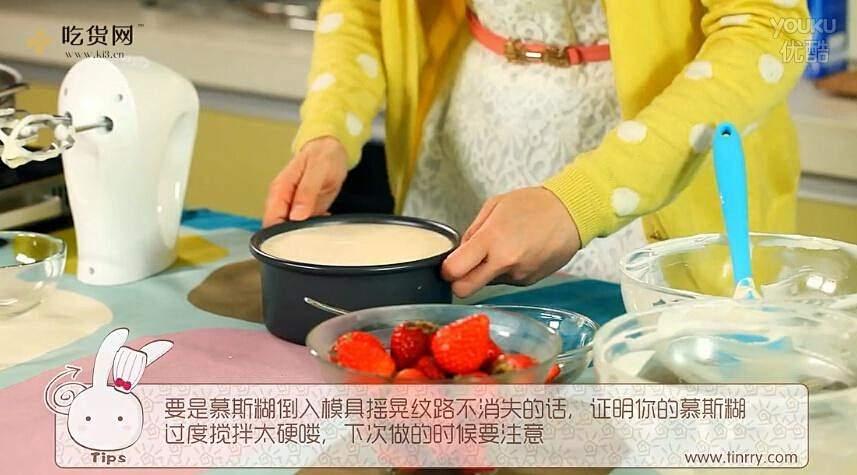 《Tinrry下午茶》教你做草莓芝士慕斯(6寸配方)的做法 步骤20