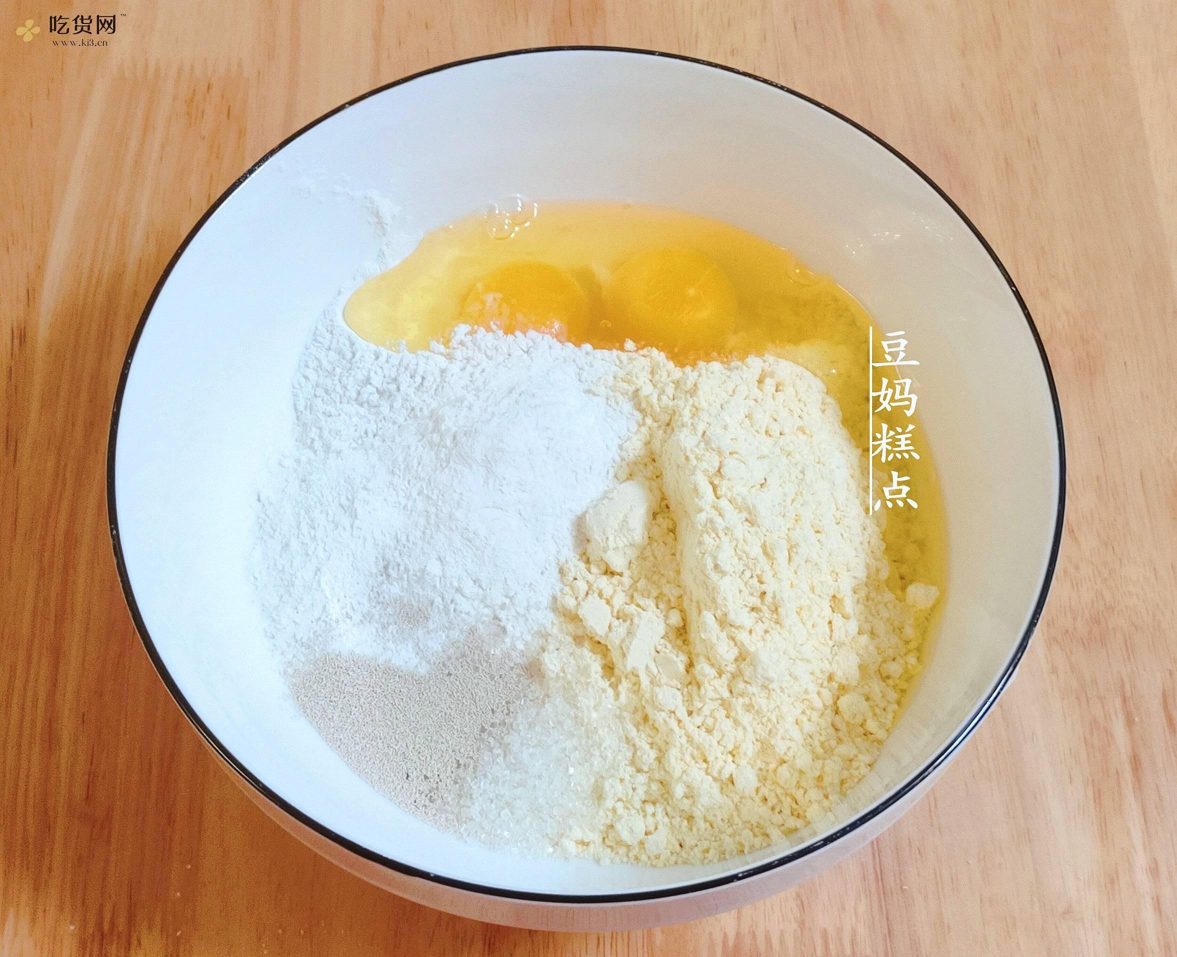玉米面松饼,早起5分钟搞定,又软又健康的做法 步骤2