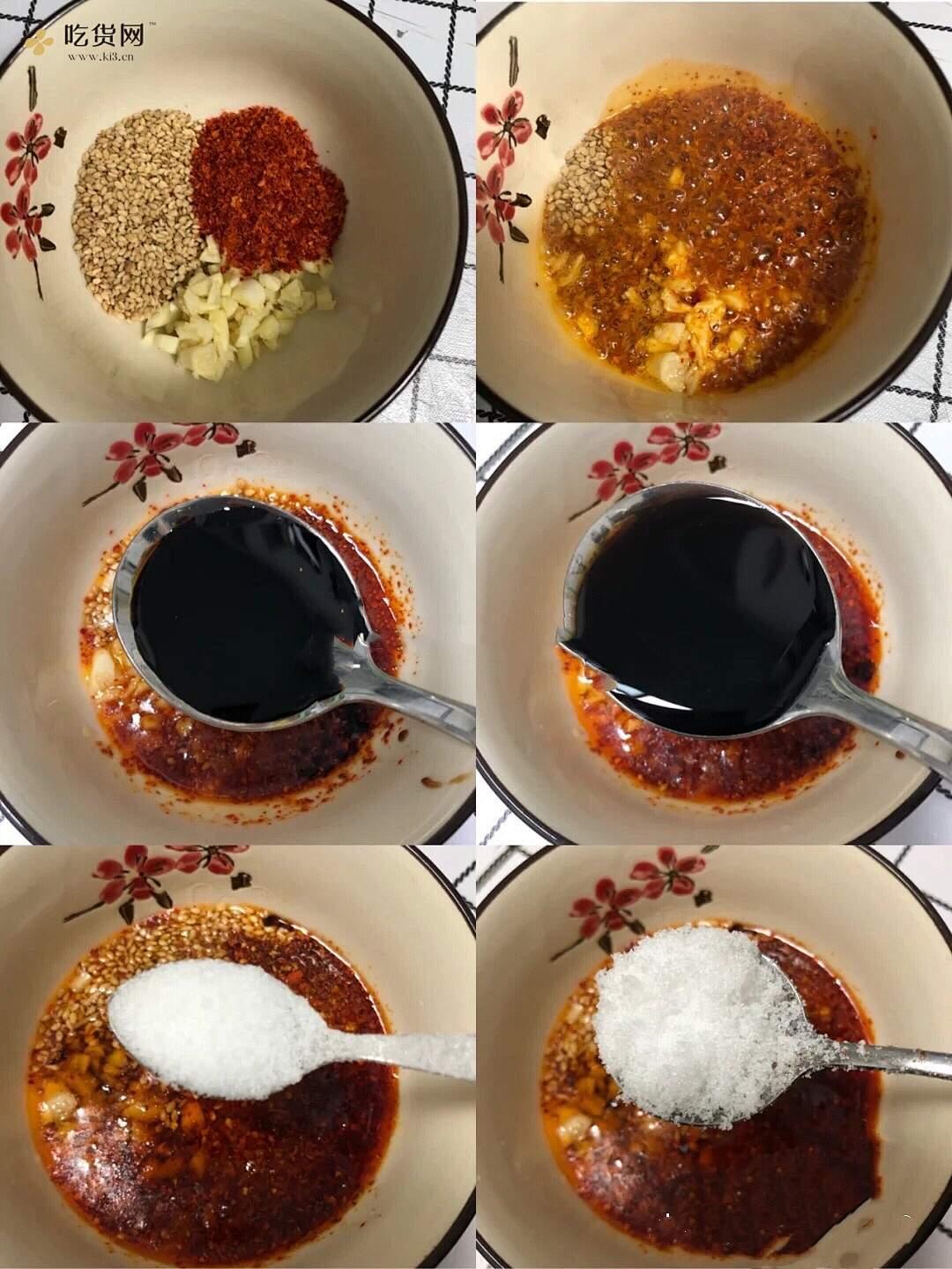 酸辣凉拌面,天热就爱吃这口的做法 步骤1