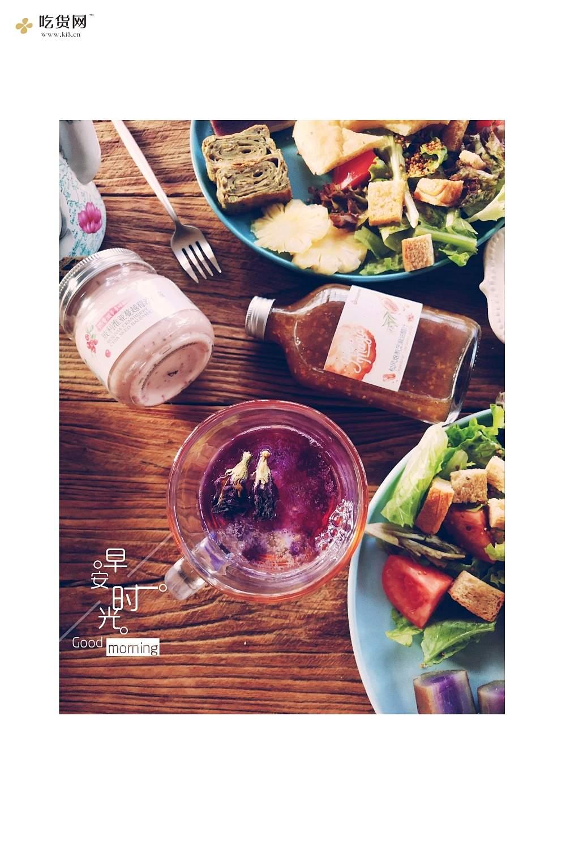 坚持每天的减肥餐的做法 步骤6