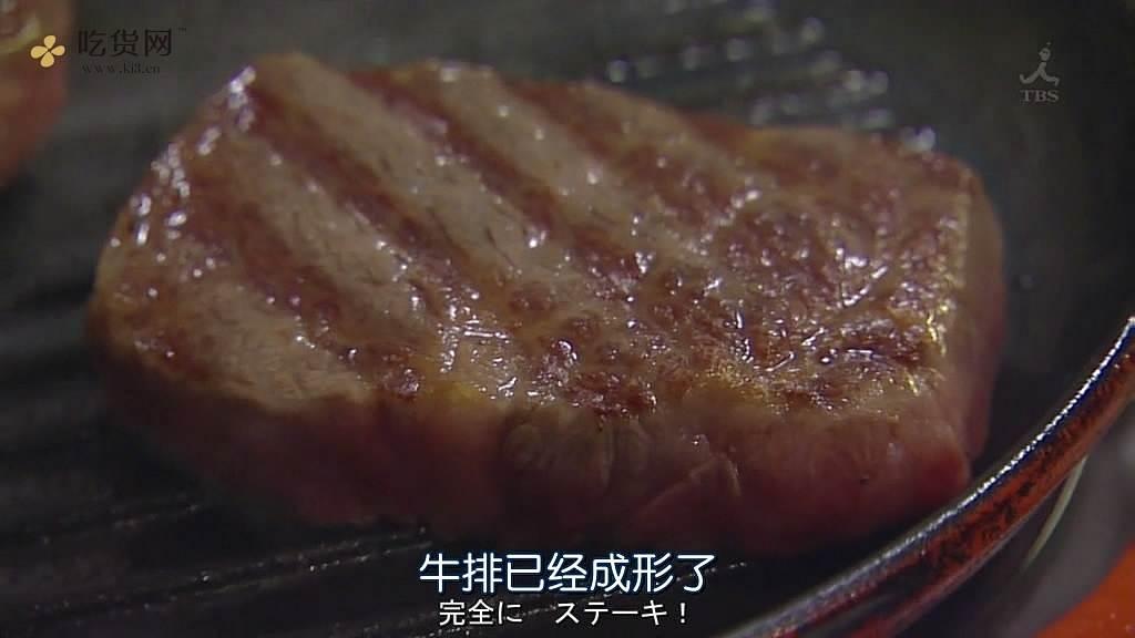 花的懒人料理之高级牛排与牛肉粒盖饭的做法 步骤12