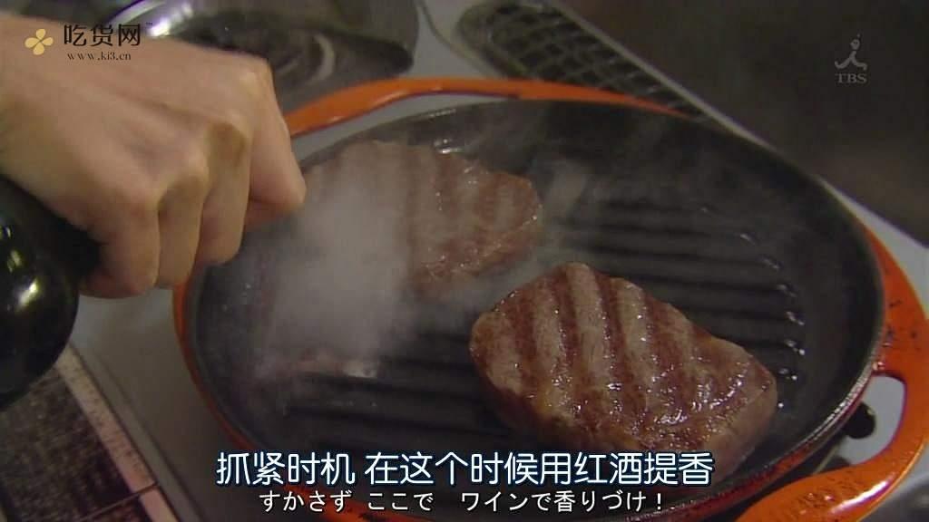 花的懒人料理之高级牛排与牛肉粒盖饭的做法 步骤13