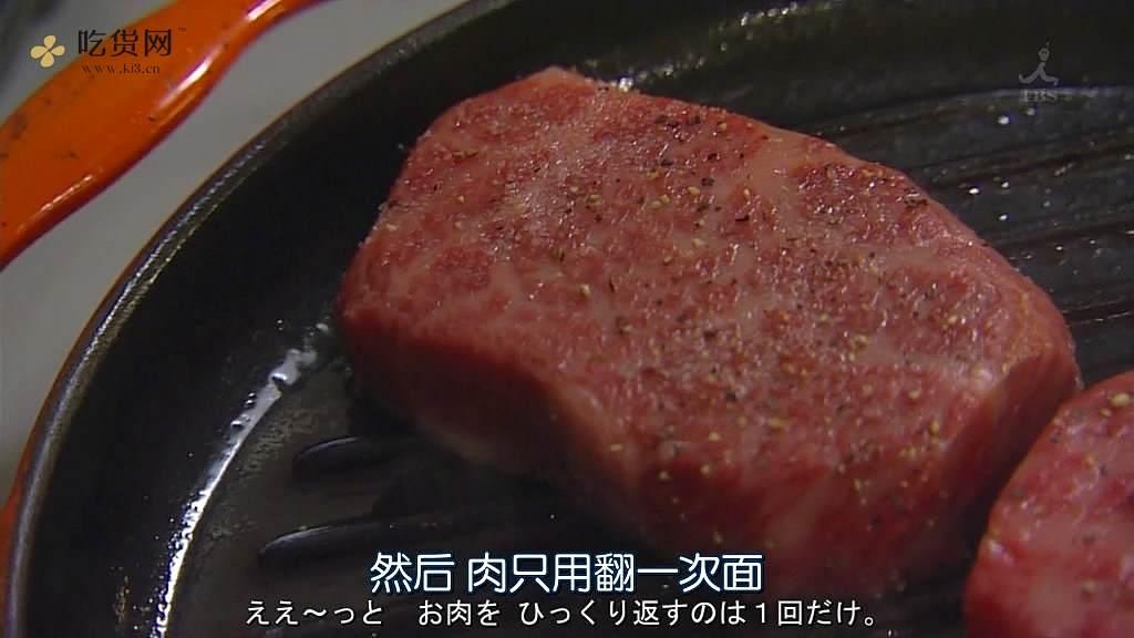 花的懒人料理之高级牛排与牛肉粒盖饭的做法 步骤7