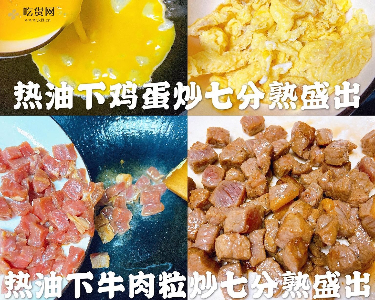 高颜值🧑🏻🍳缤纷菠萝饭🍍简单快手零失败的做法 步骤6