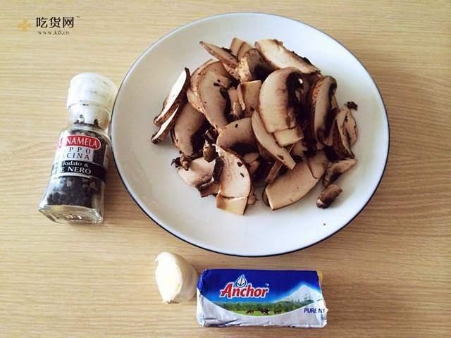 黄油黑胡椒炒牛排菇的做法 步骤1