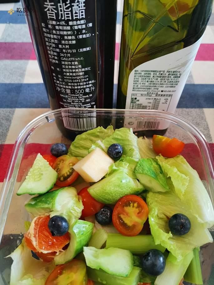 营养丰富的低脂果蔬沙拉减肥餐的做法 步骤3