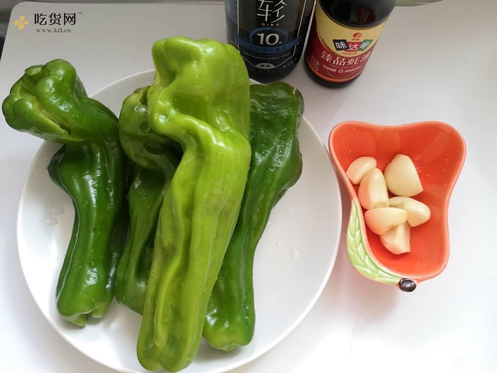 超简单❗️巨下饭的虎皮青椒的做法 步骤1