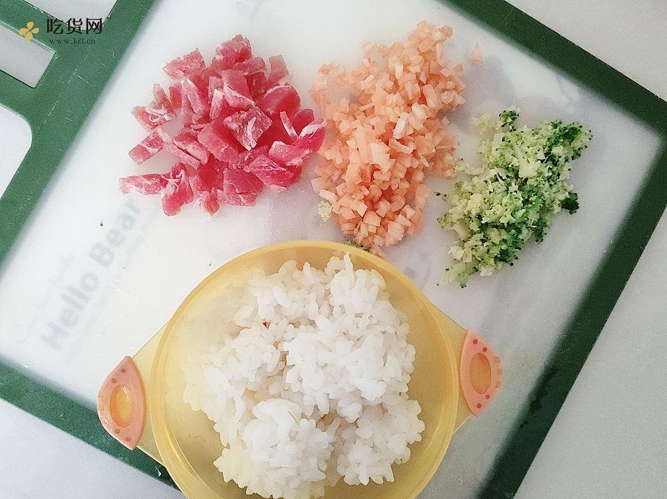 宝宝牛肉杂蔬炒饭(2岁宝宝营养早餐)的做法 步骤2