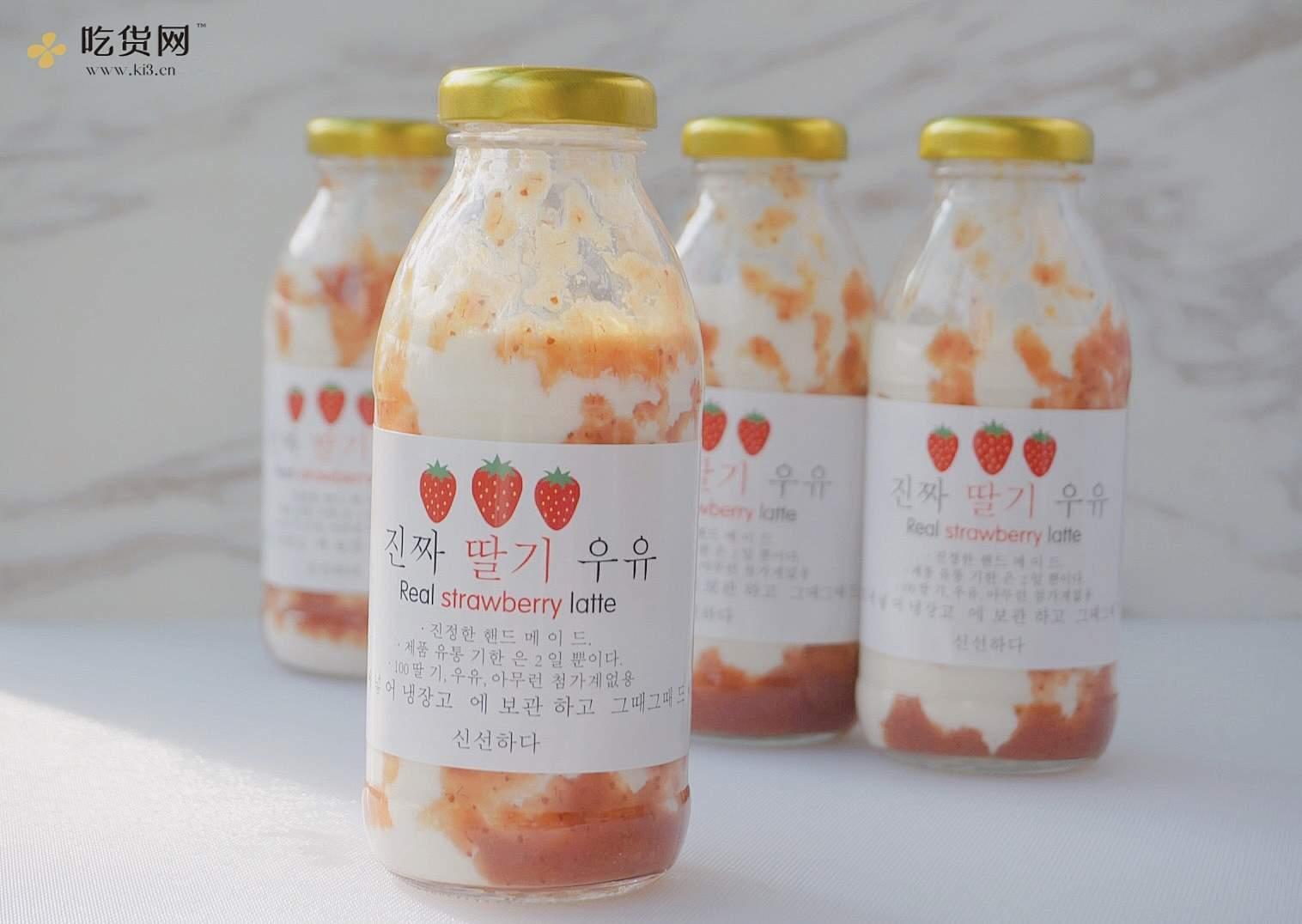 🔥火爆网红饮品—草莓牛乳|超高颜值|0失败的做法 步骤8