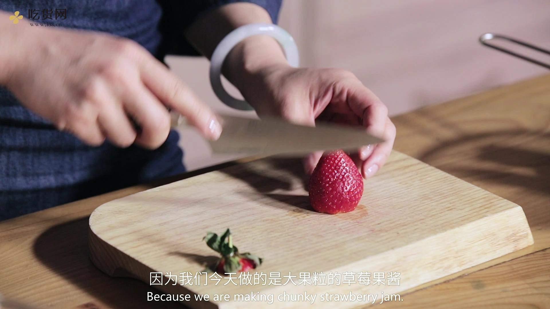【曼达小馆】下午茶系列:超大大大颗的草莓果酱的做法 步骤1