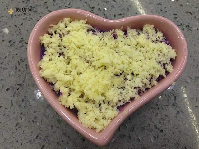 给自己的减肥餐-焗紫薯泥的做法 步骤4