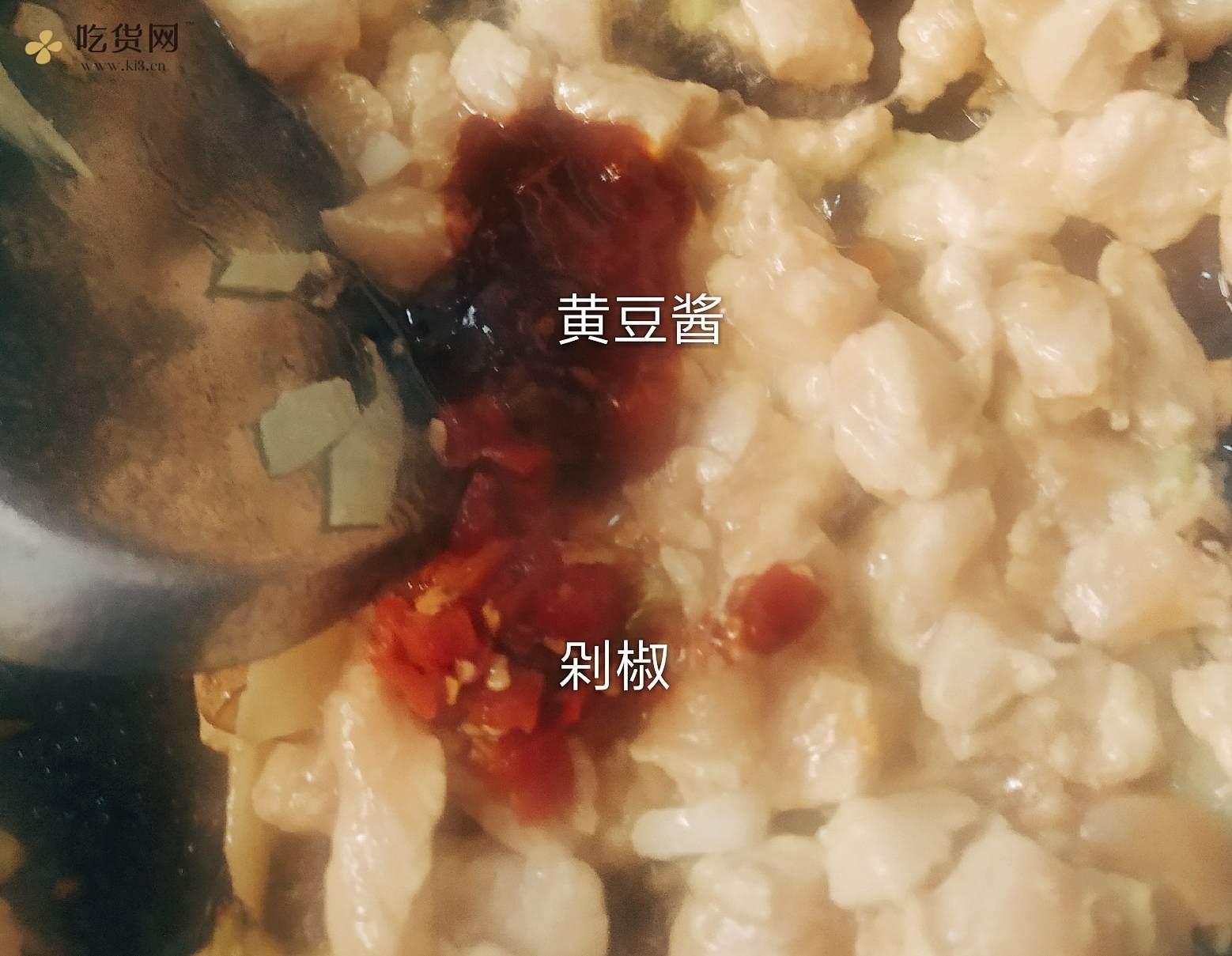 减肥餐:鸡胸肉炒杏鲍菇的做法 步骤5