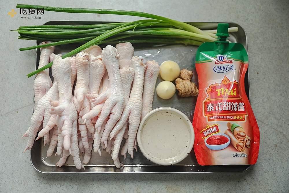 泰式甜辣鸡爪的做法 步骤1