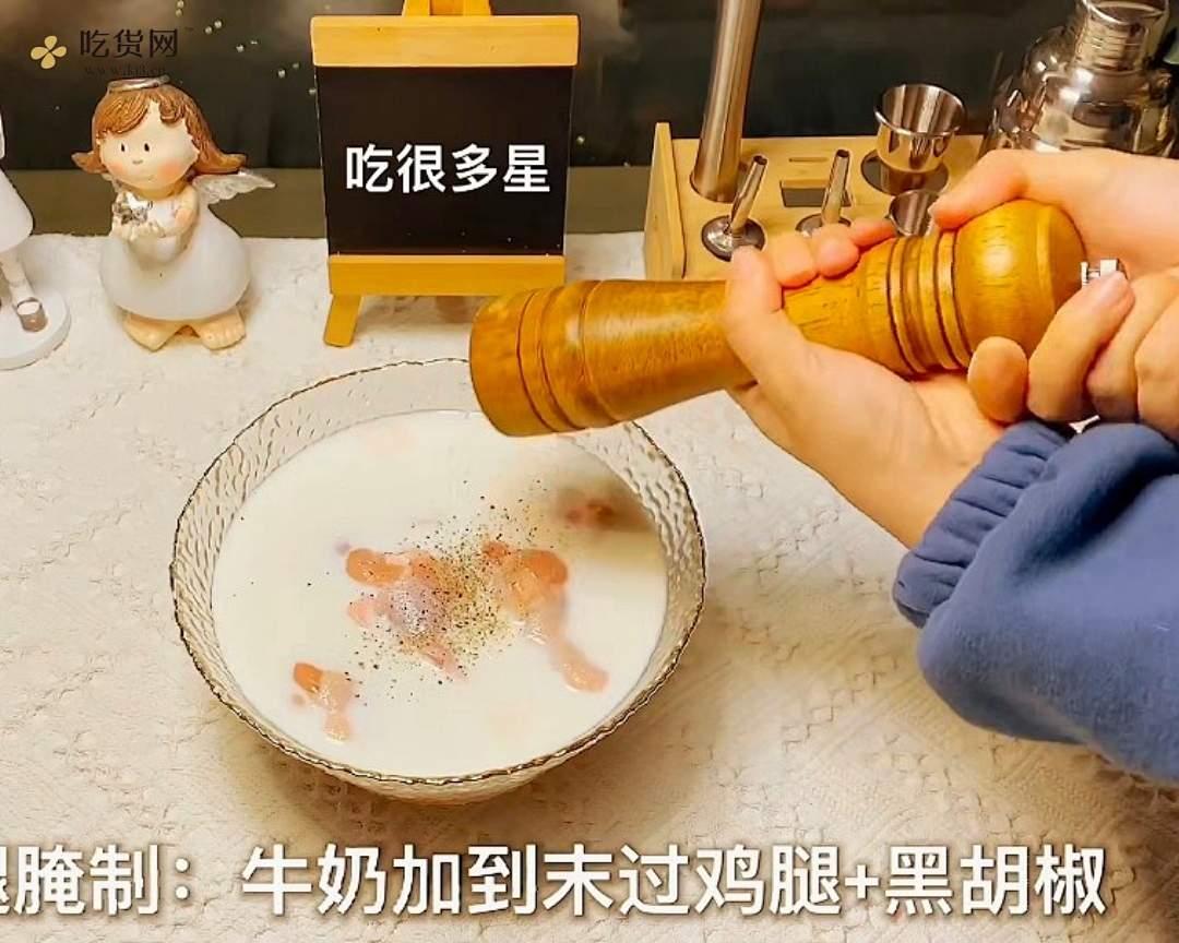 蜂蜜芥末&韩式甜辣  炸鸡的做法 步骤1