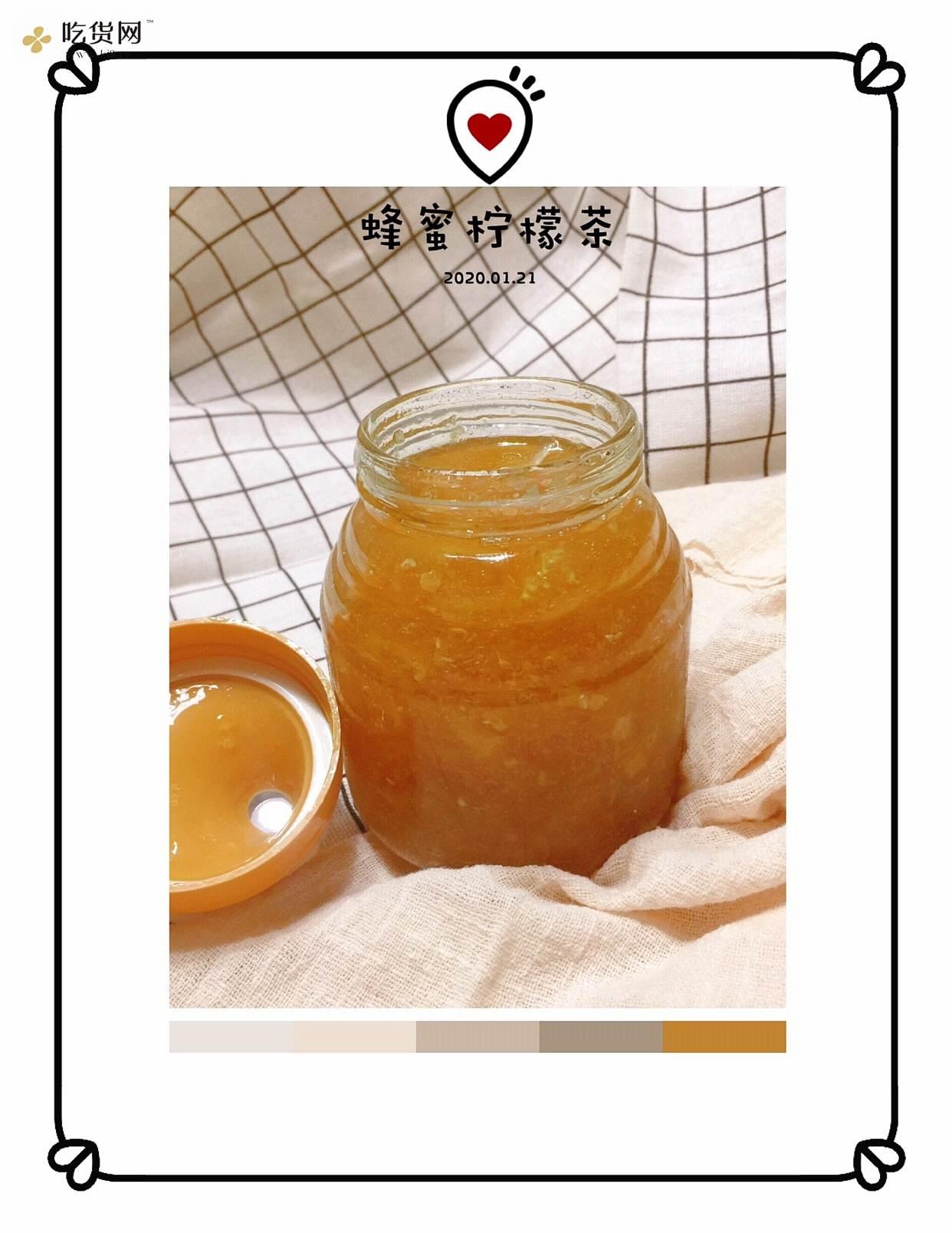 一点都不苦的蜂蜜柠檬茶的做法 步骤21