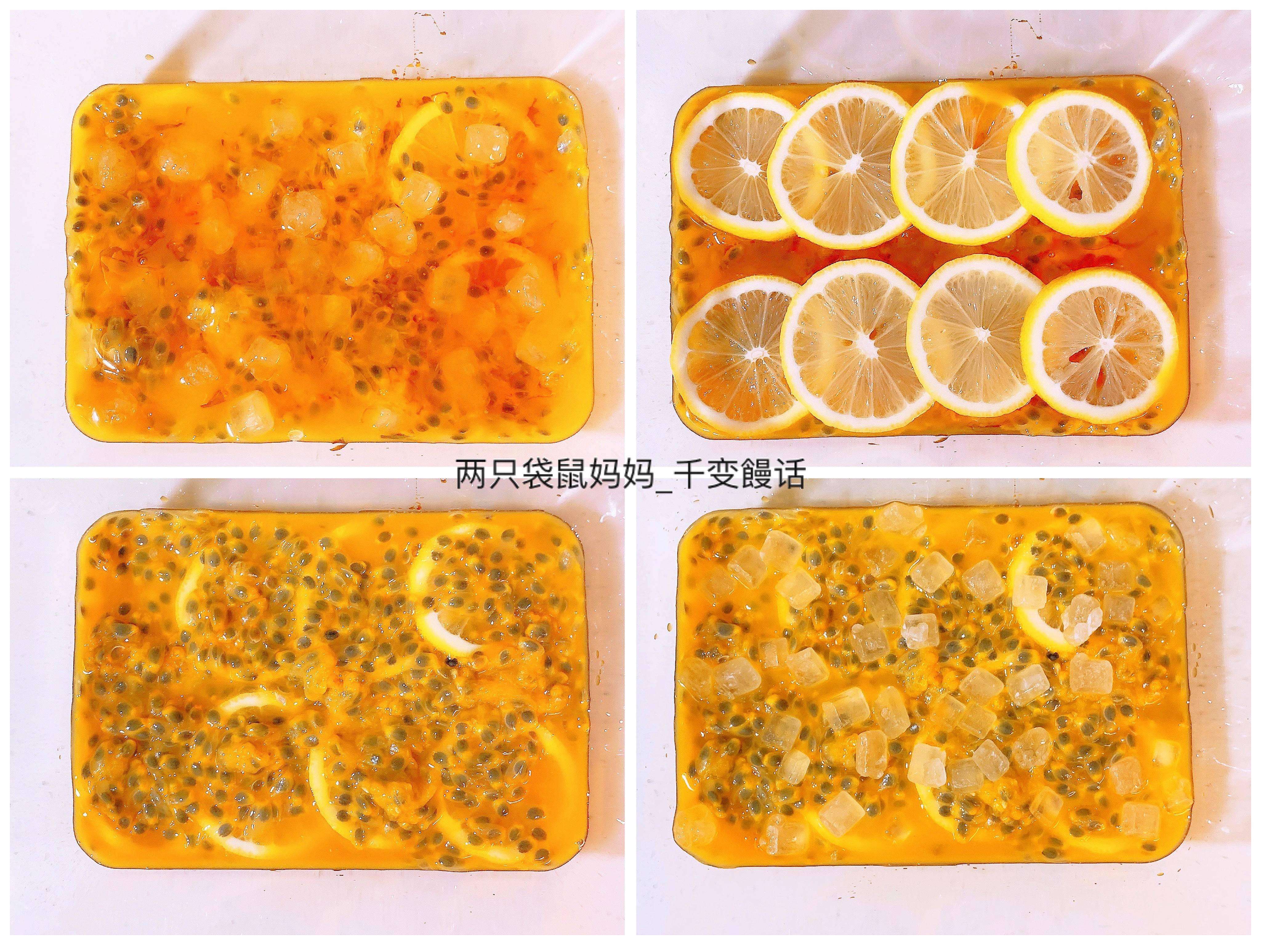 百香果蜂蜜柠檬茶🍯🍋的做法 步骤8