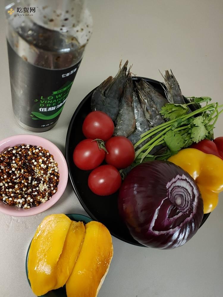 减肥餐  藜麦沙拉的做法 步骤1