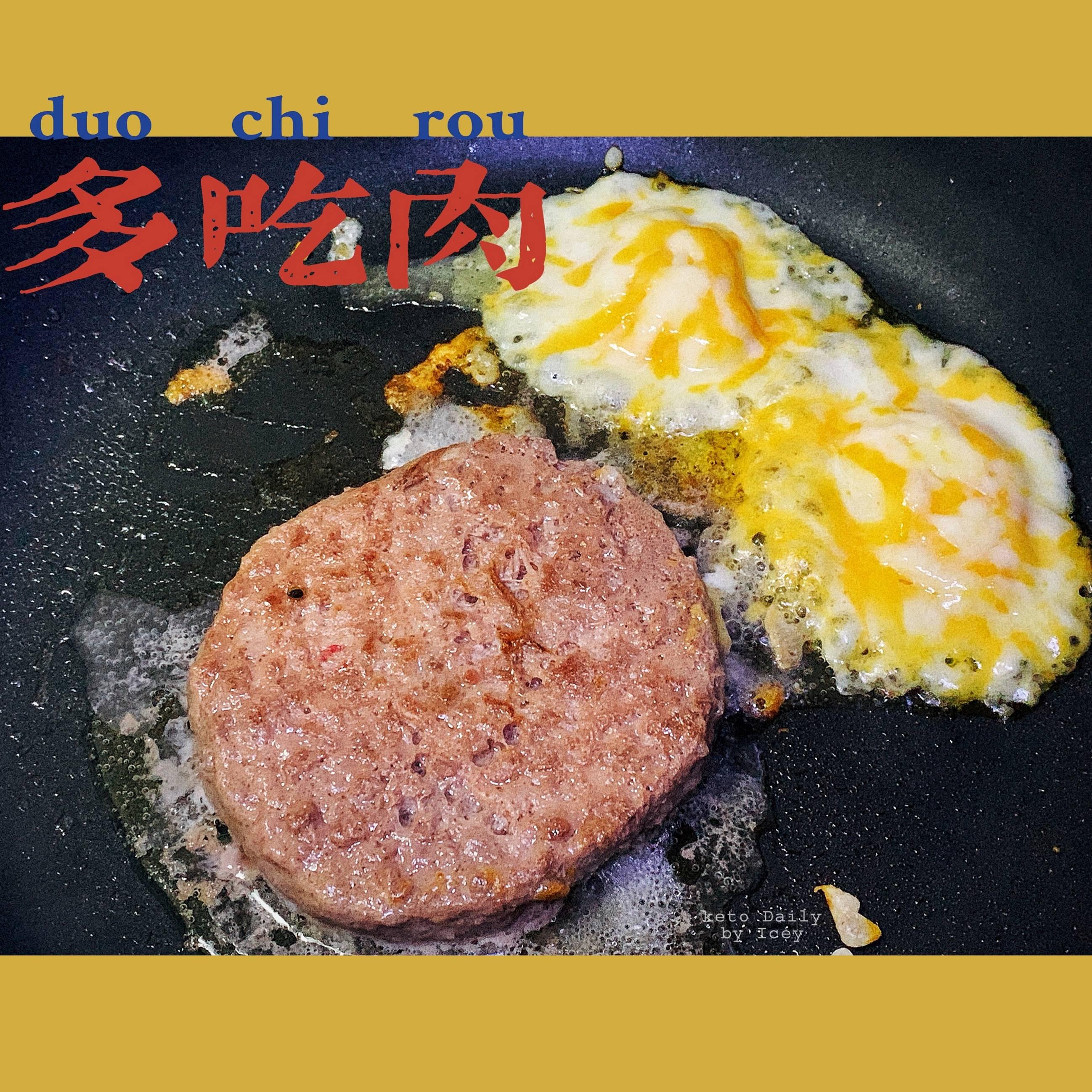 『双层芝士🍔牛肉堡』——生酮饮食减肥餐的做法 步骤6