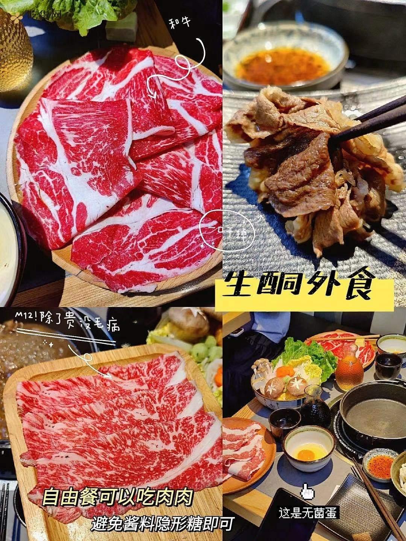【1日3餐生酮餐谱】挑战3天5斤还不耽误愉快吃肉的减肥餐谱❗的做法 步骤4